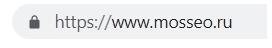 Проверка доступности сайта после перехода на расширение HTTPS