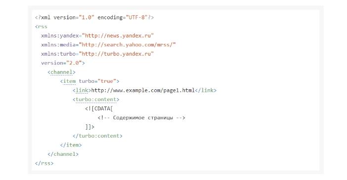 Пример XML-разметки