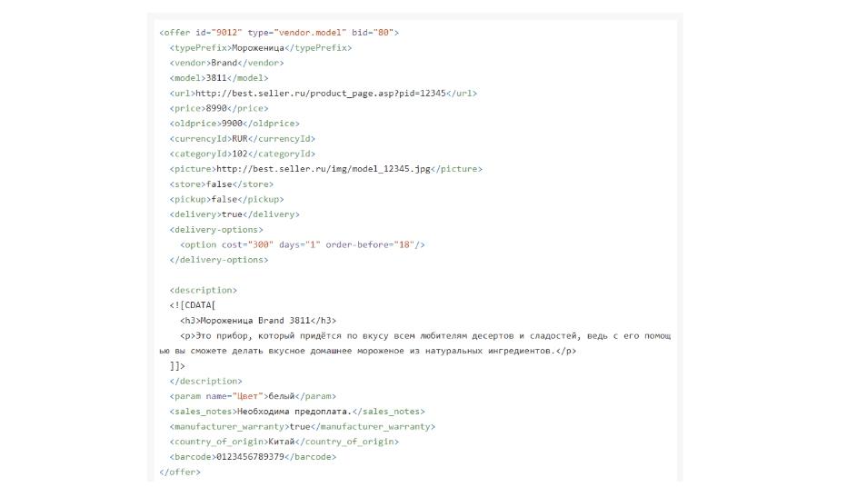 YML-файлы формирование, ограничения и настройки