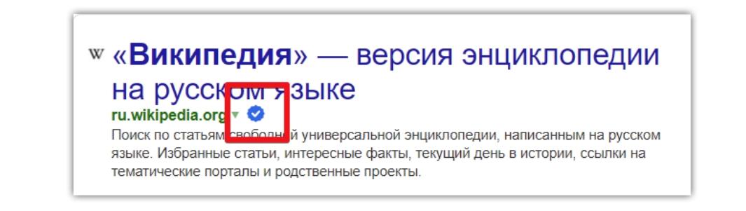 Знаки (метки) сайта Яндекс
