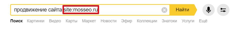 Инструмент яндекса поиск по сайту