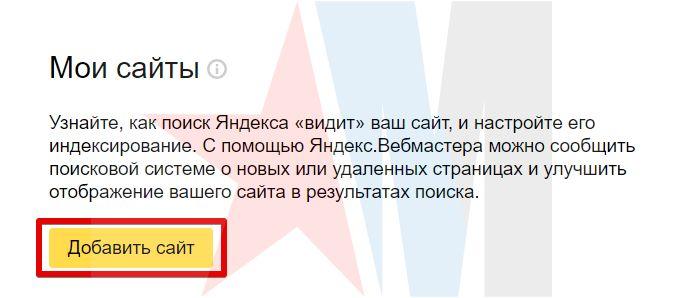 Мои сайты — Яндекс.Вебмастер - Google Chrome 2019-