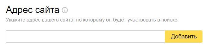Яндекс.Вебмастер - Google Chrome 2019-12-05 09.20.