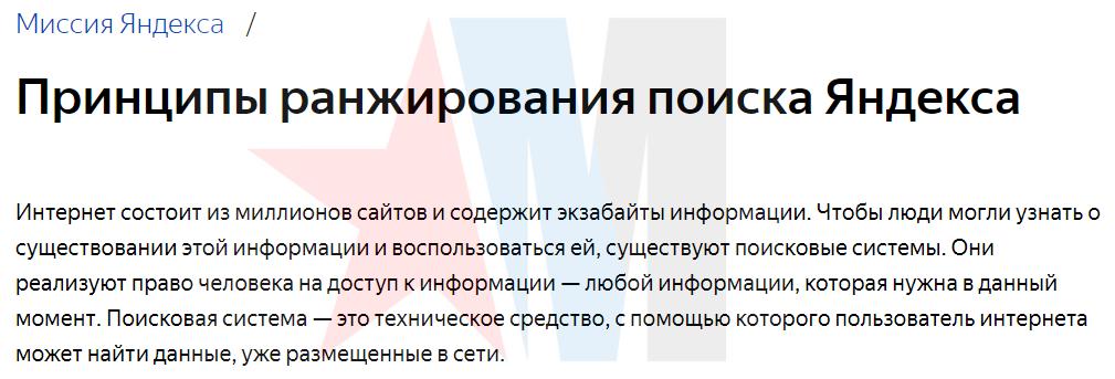 Настройки целей в Яндекс.Метрике