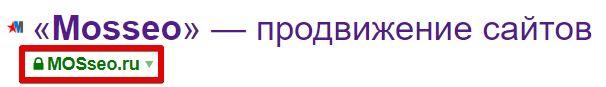mosseo.ru