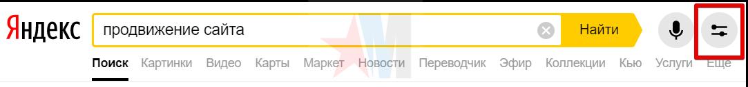 Интерфейс расширенного поиска в Яндексе