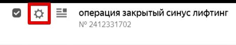 Настройка рекламной кампании в Яндекс.Директе